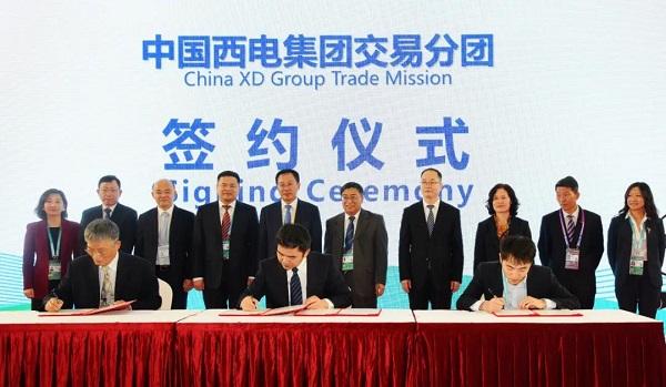 【直击进博会】中国西电集团与全球15家供应商签订采购协议图片