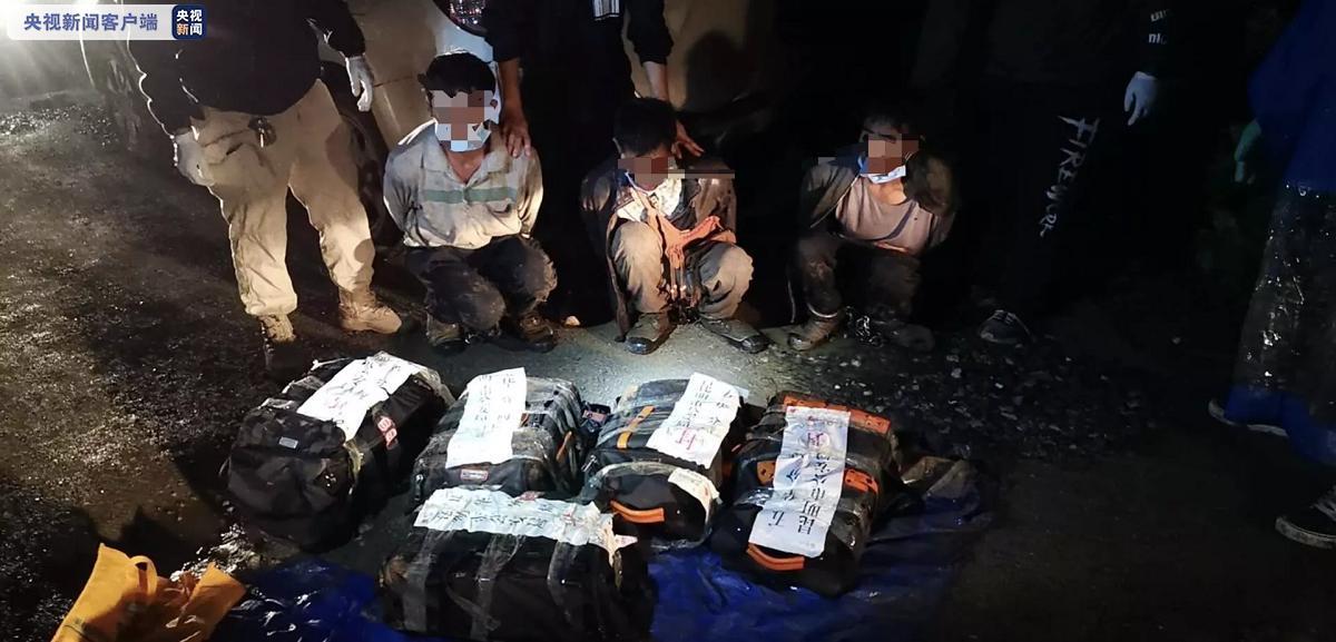 """受雇境外""""老板"""" 携带68公斤毒品偷渡入境 3人被隔离待刑拘图片"""