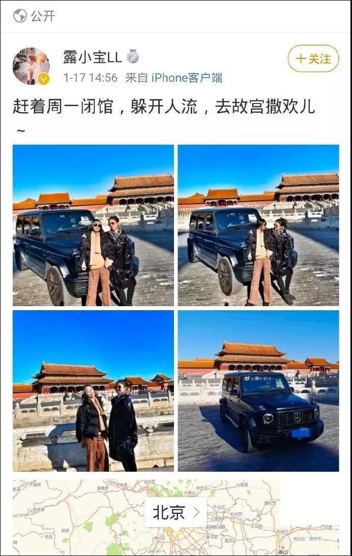故宫员工:涉事位置不能停车,游客也不能开车进
