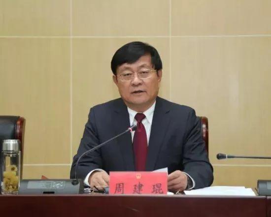 时隔一年 他再次被补选为省政协副主席图片