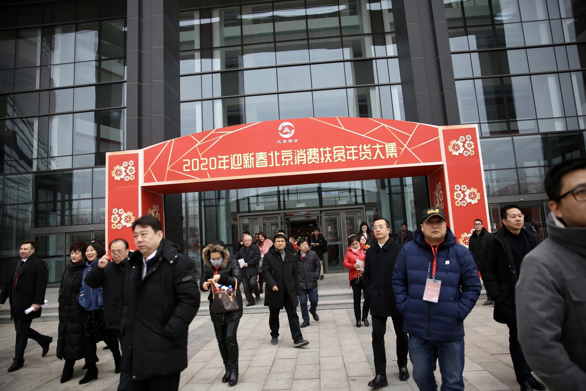 二百辆直通车、十万台售货柜…今年北京消费扶贫要进社区图片