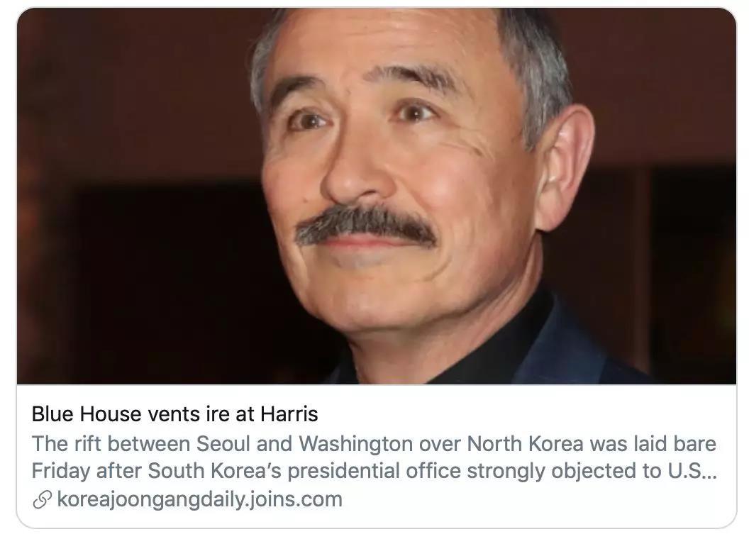 《韩国中央日报》报道截图。