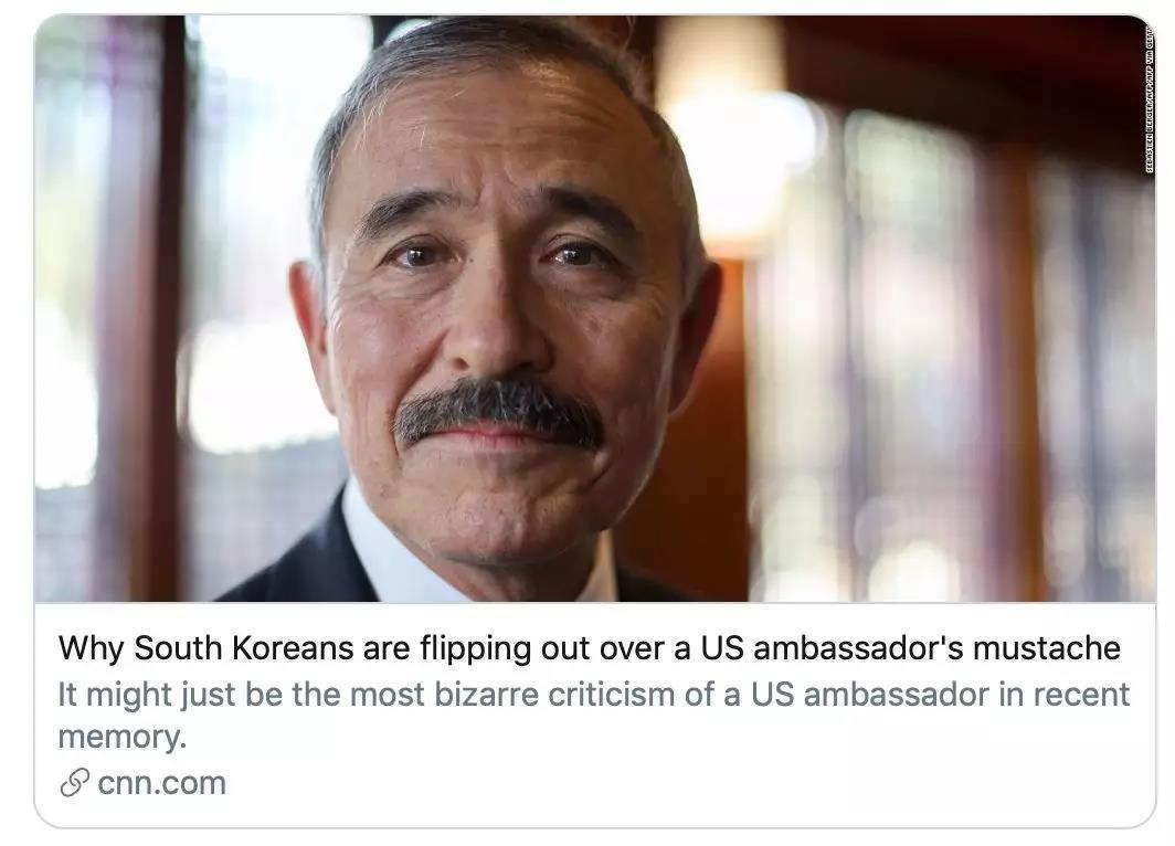 美驻韩大使因留胡子被韩国人炮轰 和日本有啥关系