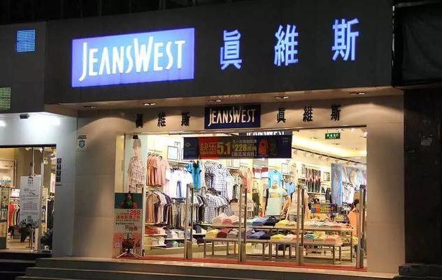 关停1300家店!这家中国人非常熟悉的服装品牌垮了