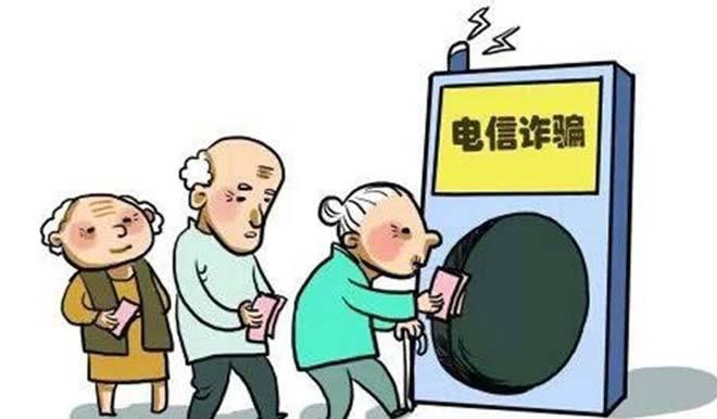 批准逮捕1044人!上海检察机关严厉打击电信网络诈骗、侵害公民个人信息等犯罪行为