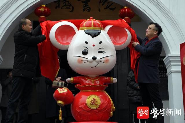 """【视频】无锡崇安寺年市活动今天开始啦 市宠""""安小鼠""""首次亮相"""