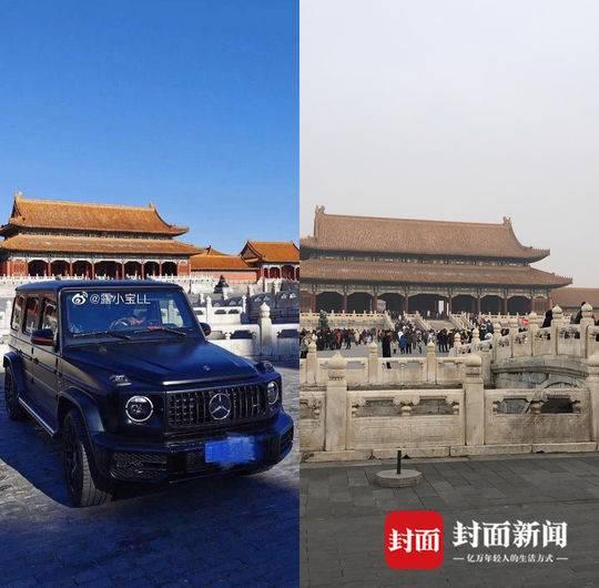 """追访""""开奔驰进故宫""""行车路线 非工作车辆禁入""""游客开放区"""""""