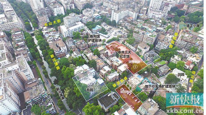 红色部分为涉及调整的项目地块。 新快网 图