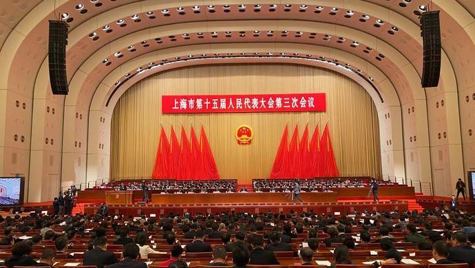 上海市人代会主席团会议:将补选市人大常委会部分组成人员图片