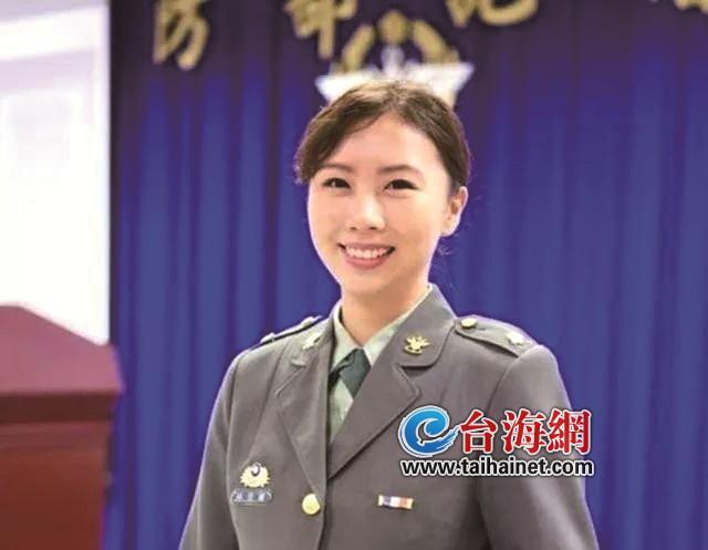 台军再曝桃色丑闻:少校女军官与同事通奸被当场捉奸