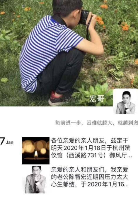 太难了!陈智宏被曝曾卖房给员工