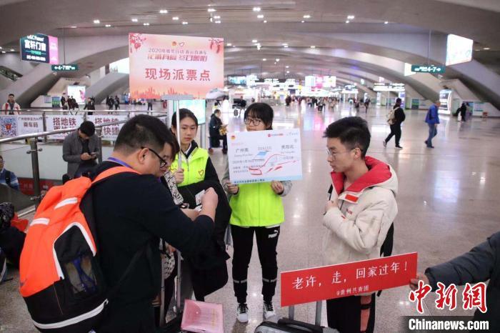 幸福列车 贵州连续六年接在粤青年回乡过年