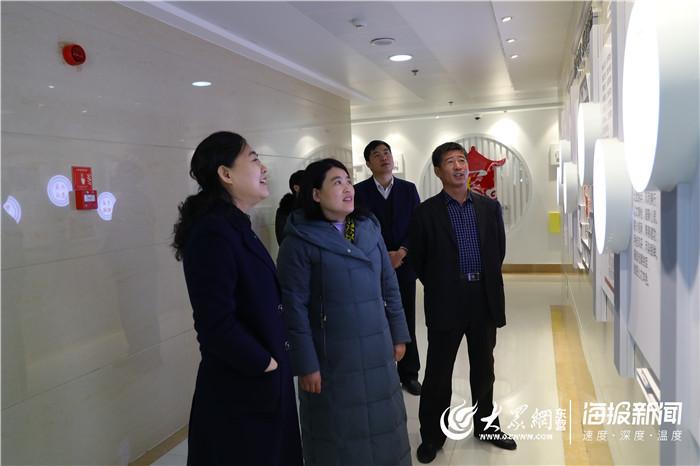 山东省检察院调研组到利津县检察院调研党建工作