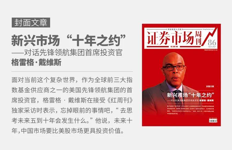 """进博会上尽显中国乳品风采 伊利深化智慧、产业""""双融合""""结硕果"""