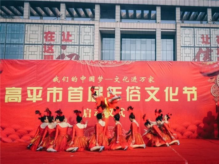 """山西高平启动""""我们的中国梦---文化进万家活动"""""""