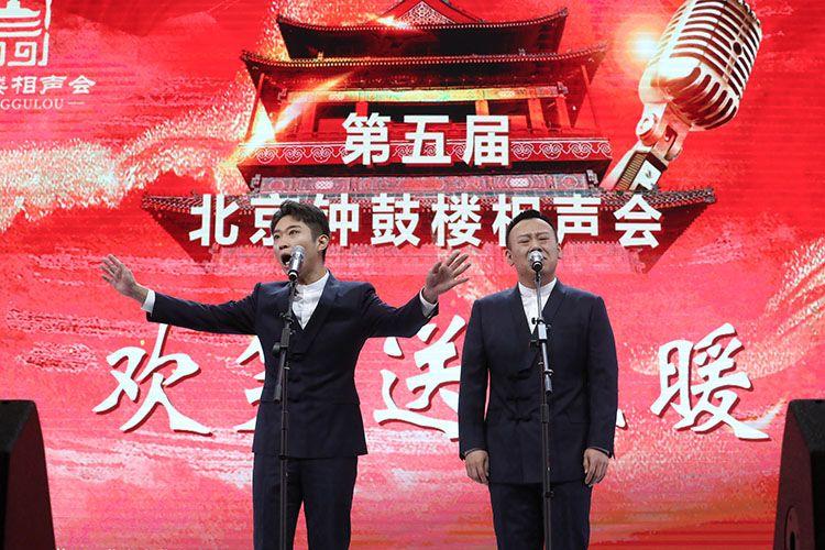 """老中青演员齐聚""""钟鼓楼相声会"""" 惠民演出迎新春图片"""