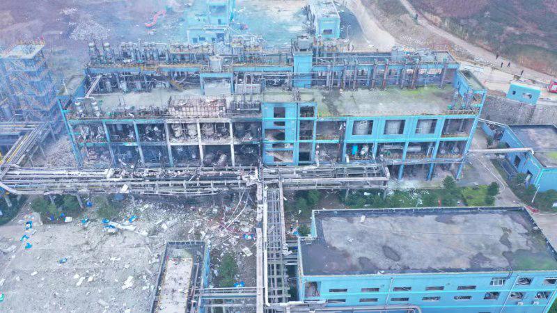 贵州兴发化工有限公司燃爆事故事故现场。现场救援指挥部供图