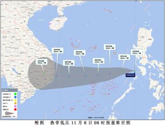 南海热带低压已生成未来趋向越南中南部沿海图片