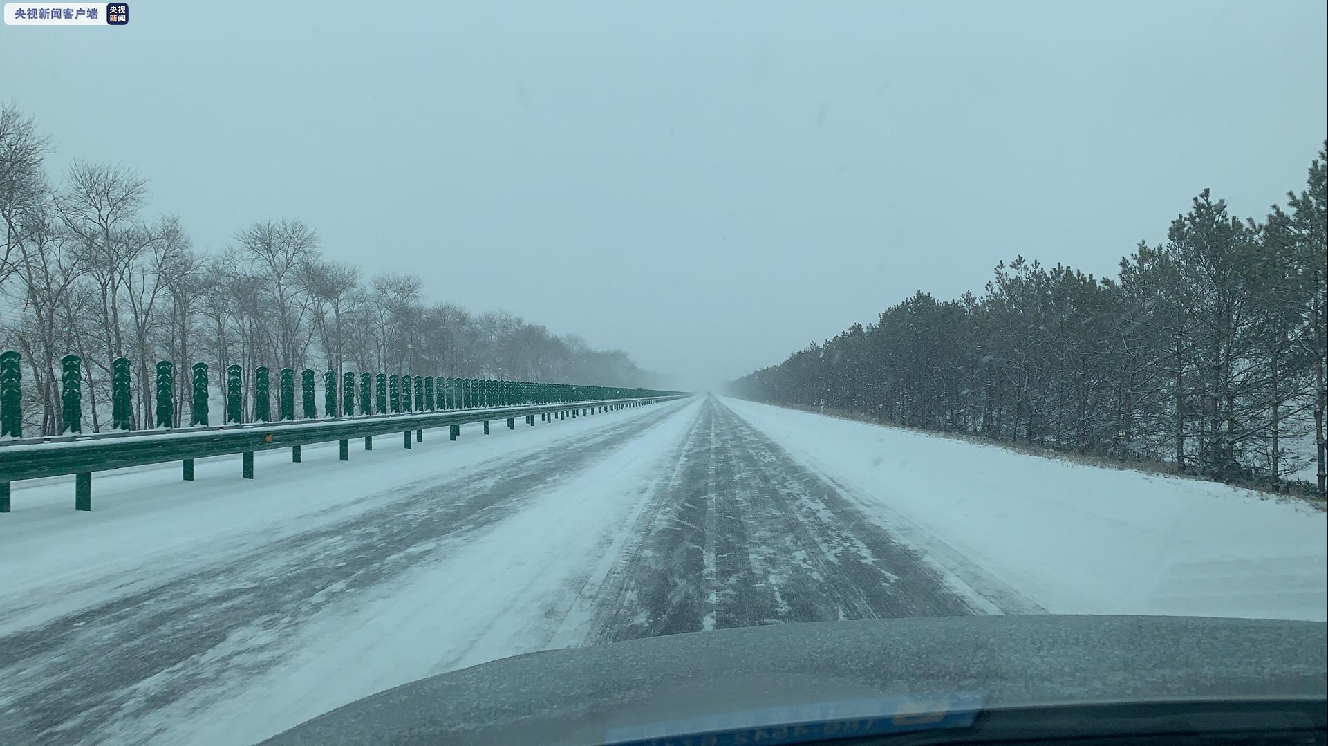 受降雪影响 黑龙江多条高速封闭图片
