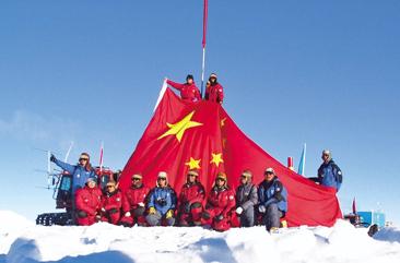 △第21次南极科考队员登顶冰穹A合影