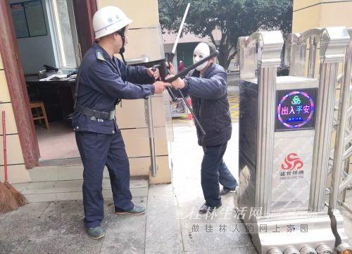 长海实验学校开展防不法侵害安全教育活动