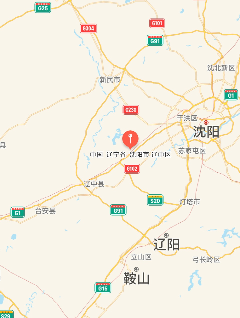 辽宁沈阳市辽中区发生M2.0级地震 震源深度10Km图片