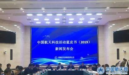 http://www.k2summit.cn/shehuiwanxiang/1876784.html