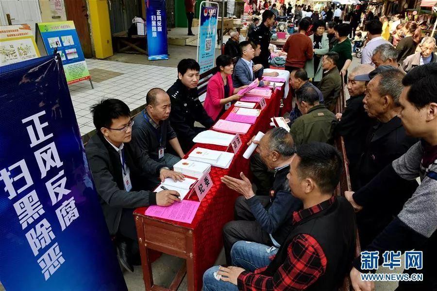 2018年4月1日,福建省建瓯市接访工作人员在小桥镇墟日上接受群众来访。新华社发