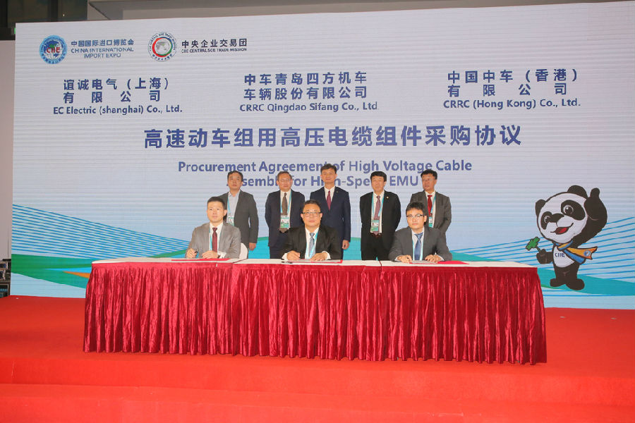 【直击进博会】中国中车与26家海外供应商签订31项技术装备采购协议图片