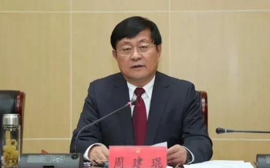 时隔3年,他再次被补选为省政协副主席图片