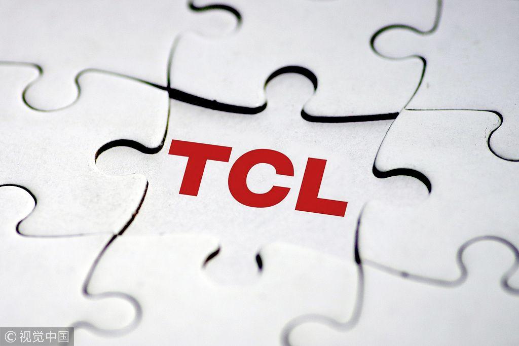 TCL集团澄清相关报道:未达成任何确定收购意向图片