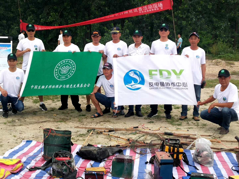 2019年5月,反电鱼协作中心志愿者与渔政人员将缴获的电鱼设备集中销毁。受访者供图