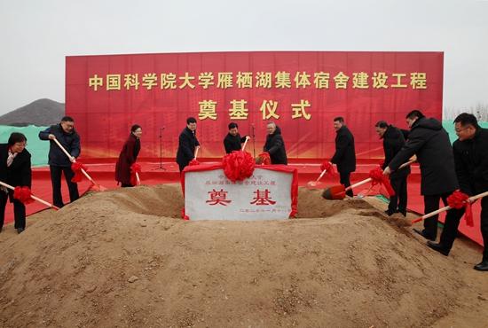 国科大雁栖湖集体宿舍开建 预计2023年可提供住房1100余套