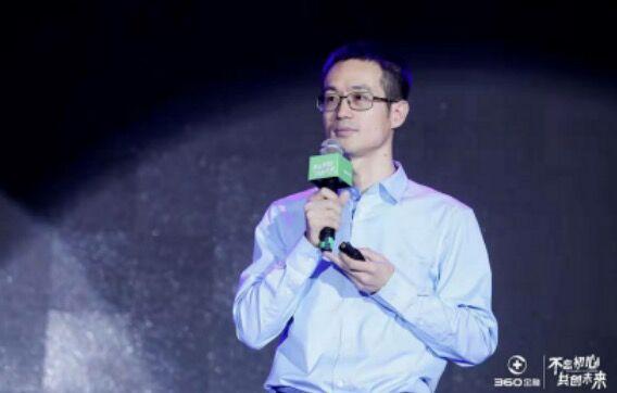 360金融CEO吴海生:金融科技仍是少年 伟大的企业都是进化来的