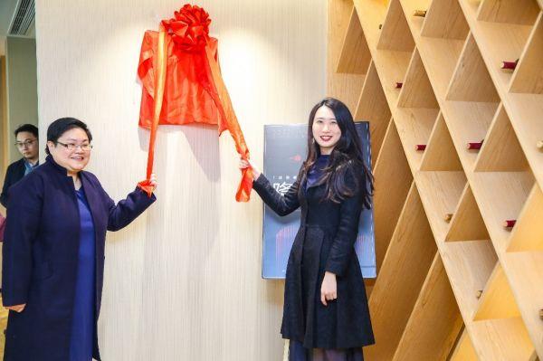 亚洲家族办公室卓越中心于及优资本总部揭幕
