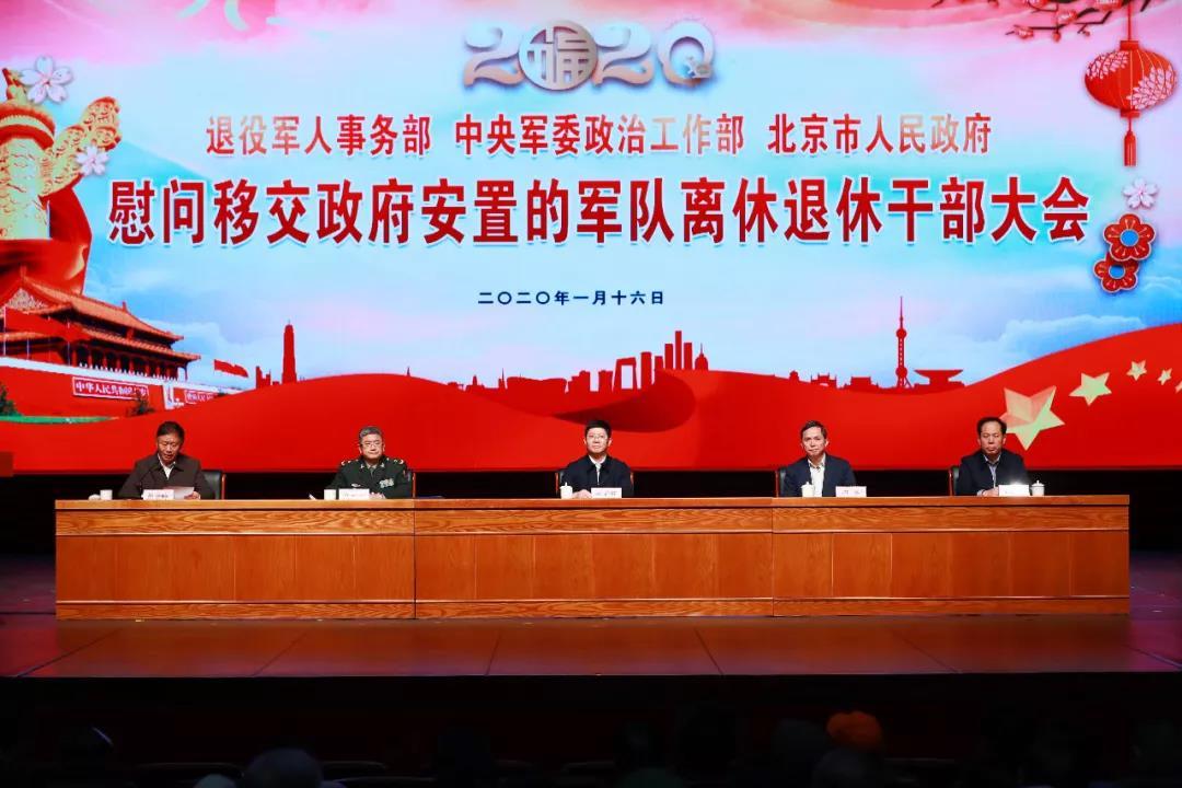 http://www.weixinrensheng.com/junshi/1497803.html