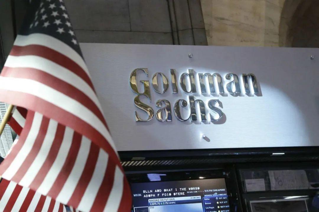 高盛:A股是全球投资者必须持有的资产