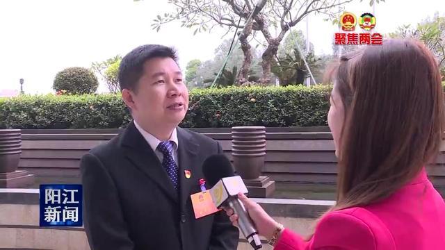 阳江市人大代表高度评价政府工作报告:瞄准高质量发展笃定前行