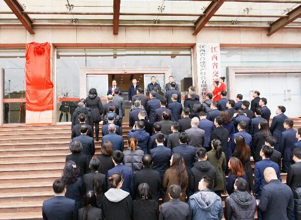[江西]省港口集团有限公司挂牌成立(图)