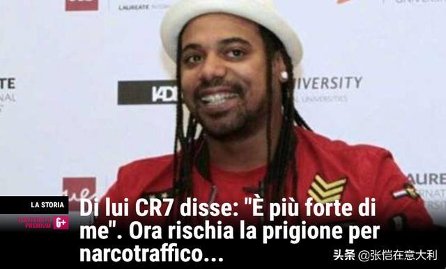 C罗自叹不如的葡萄牙天才,19个球队踢不上球,因贩毒要蹲监狱