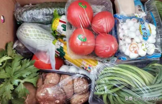 春节前走进西部欣桥农产品物流中心,为你探菜价