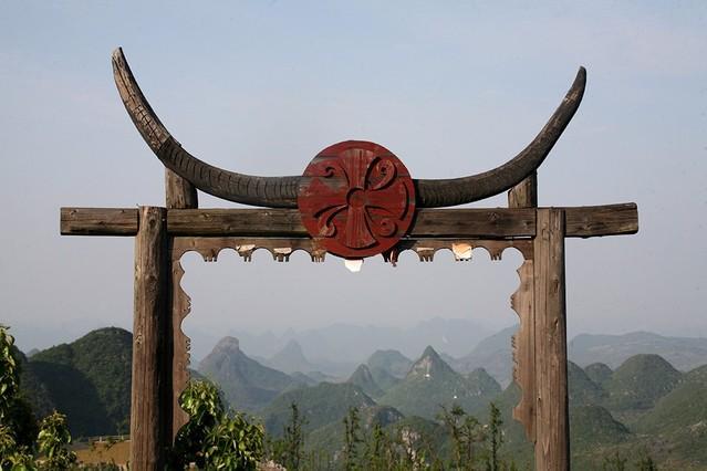 一场百科全书式记录瑶族文化的摄影展