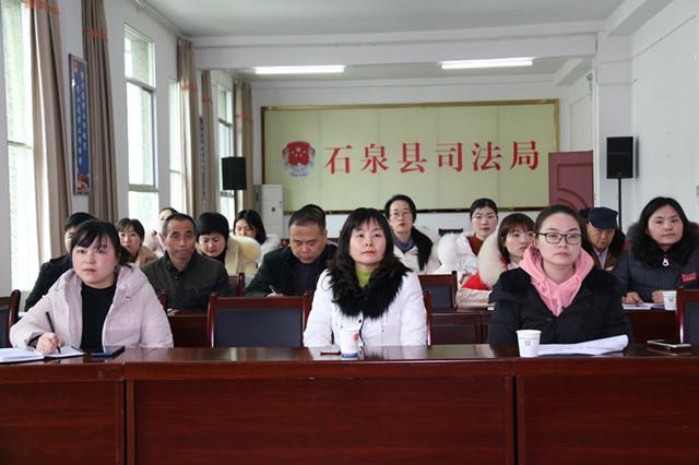 安康石泉县委常委、组织部长贺富莉调研县司法局机关党建工作