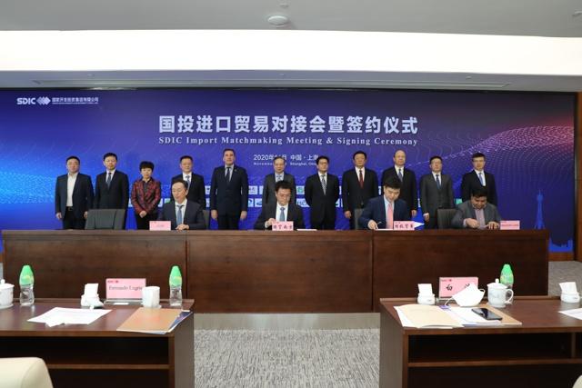 【直击进博会】国投与20家外商签订商品采购合同图片