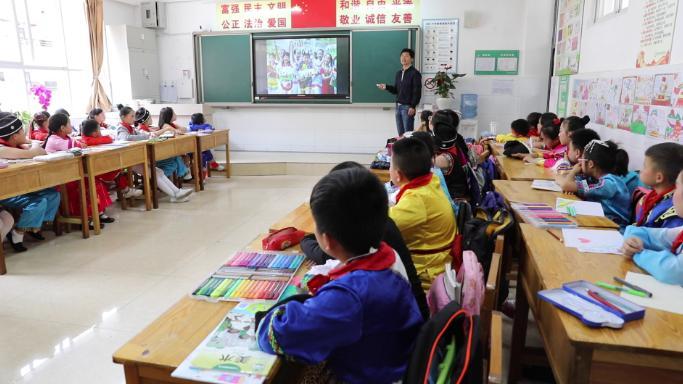云南发文为中小学教师减负:这些活动不得要求教师参与图片