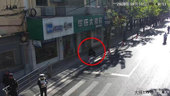 """上海八旬老人携20万现金""""离家出走"""",竟是因为这事……图片"""