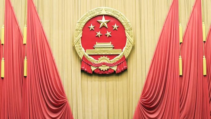 上海市人代会主席团会议:明天将选举表决市人大常委会部分组成人员图片