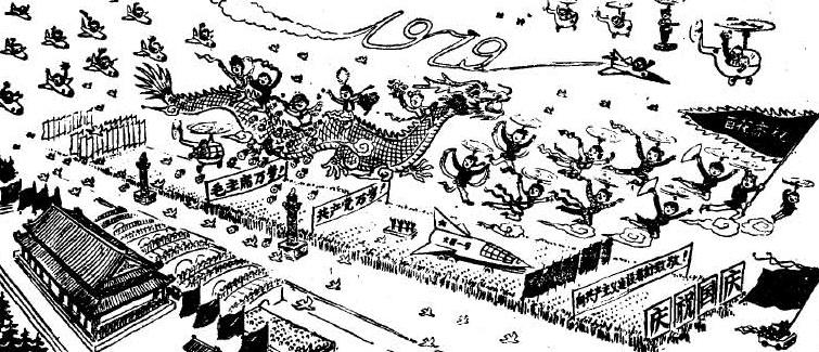 中国科幻小说中的未来预言图片