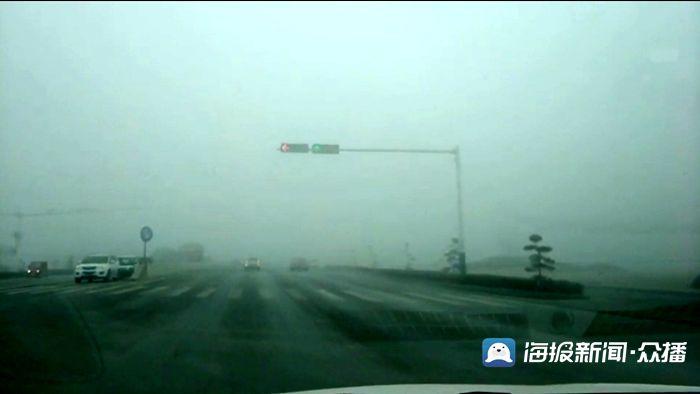 菏泽发布大雾橙色预警 高速封闭部分路段能见度小于50米