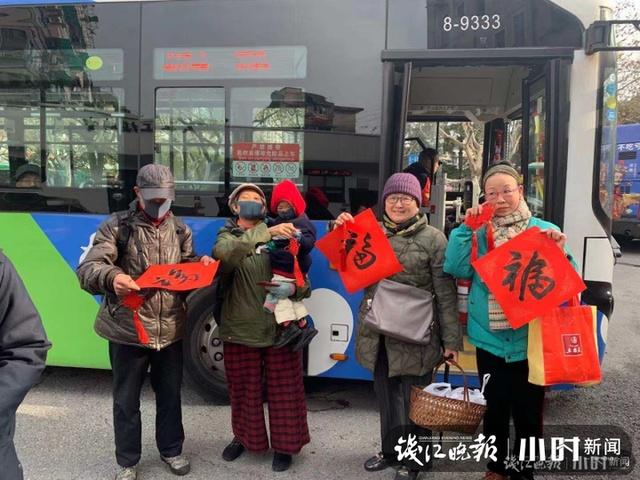 厉害了,杭州公交人的这场送福活动,开成了书法交流会
